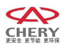 Флагман китайского автомобилестроения