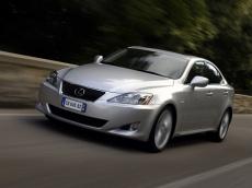 Ремонт автомобилей премиум – класса «Lexus Division»